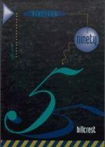 Hillcrest 1995
