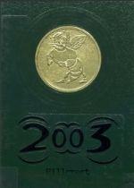 Hillcrest 2003